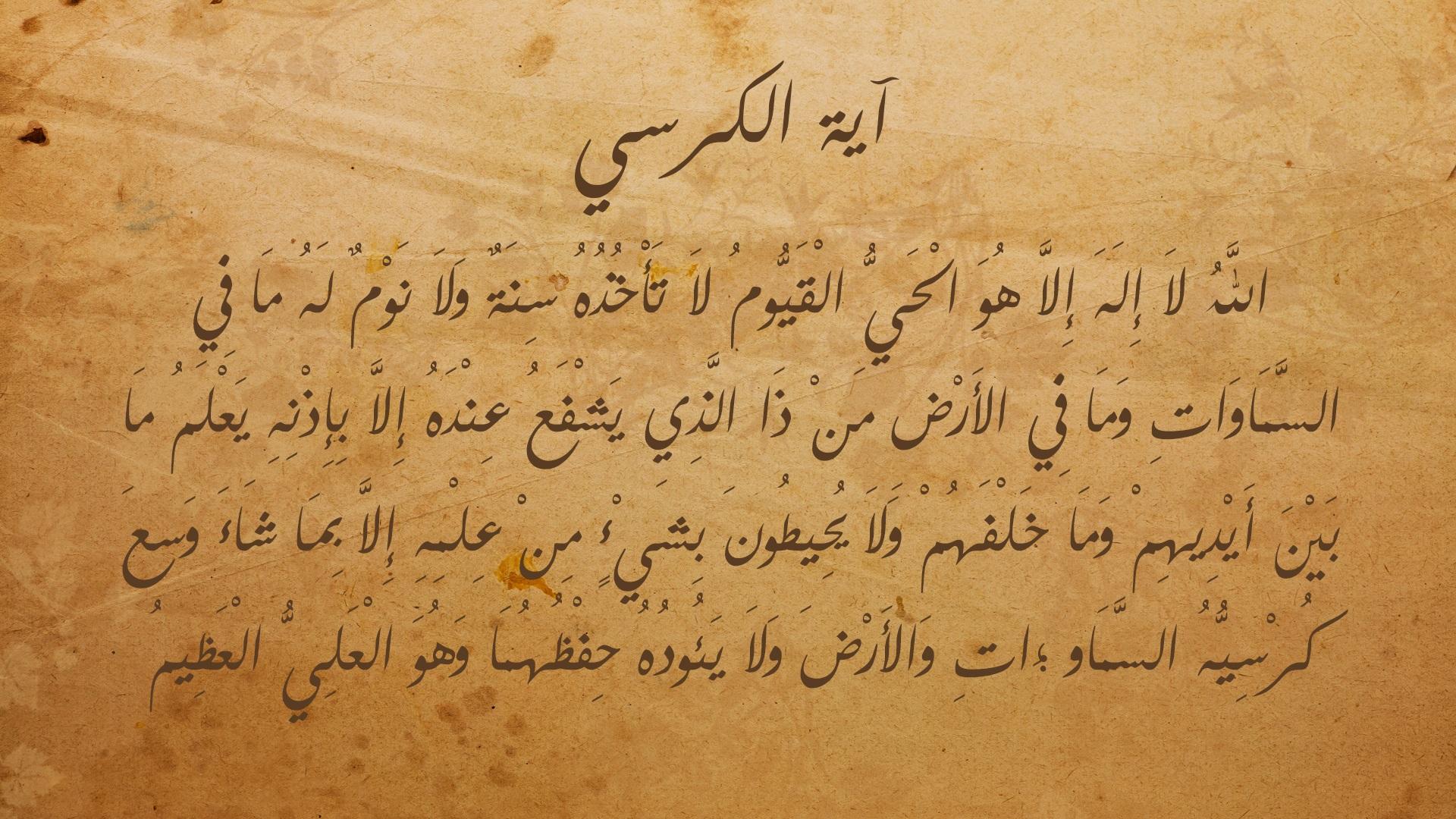 Área de Estudios Semíticos e Islámicos