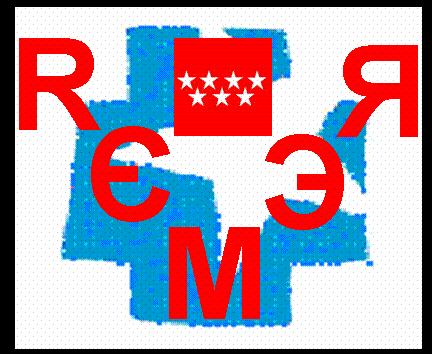 logotipo de REMER