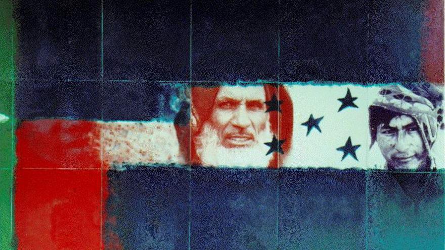 Detalle mural estación Campo de las Naciones