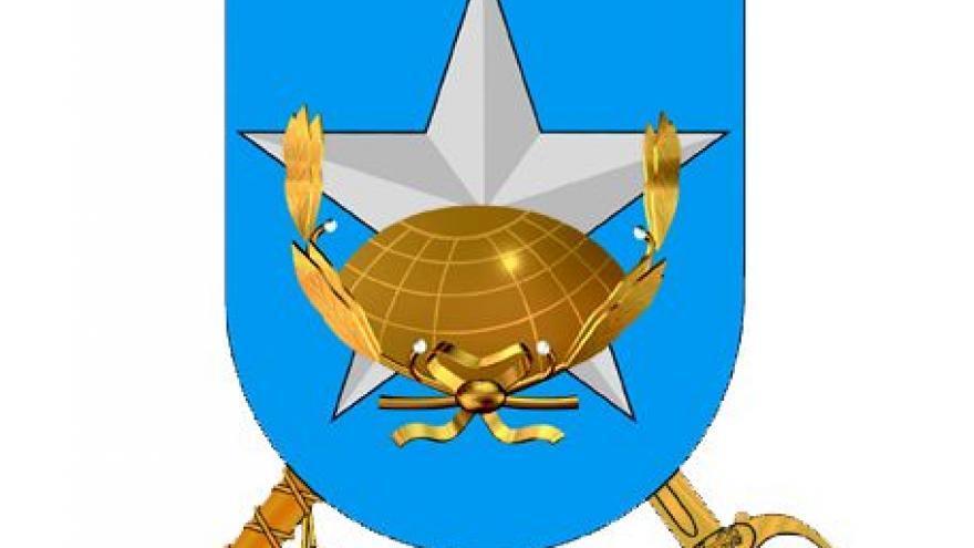 Logo del Centro Geográfico del Ejército