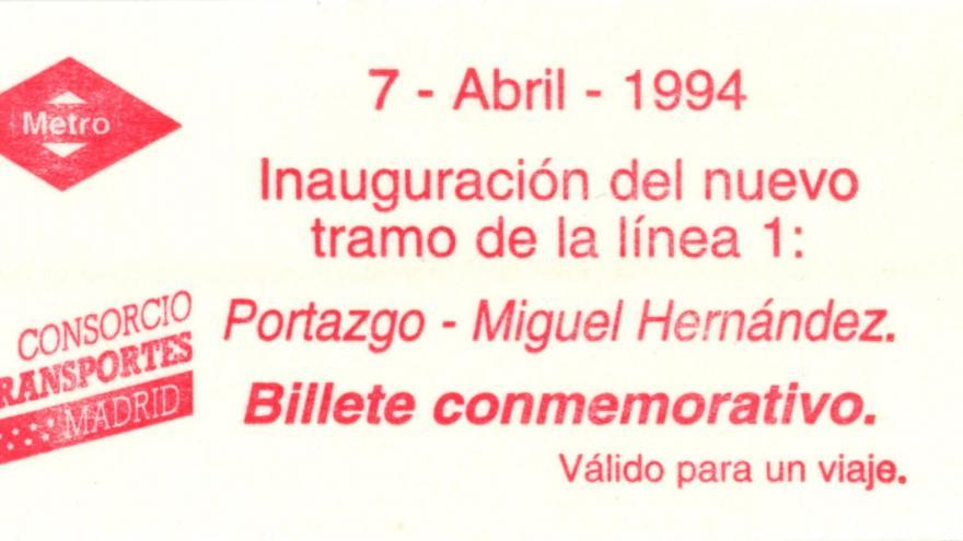 Billete conmemorativo de la inauguración
