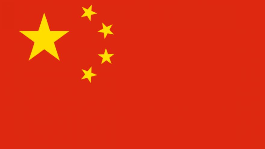 país China