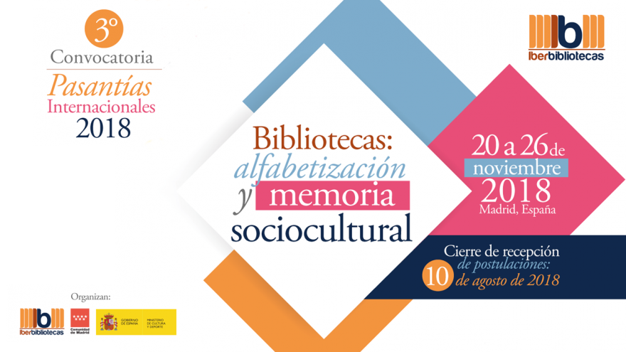 3ª Edición pasantías internacionales