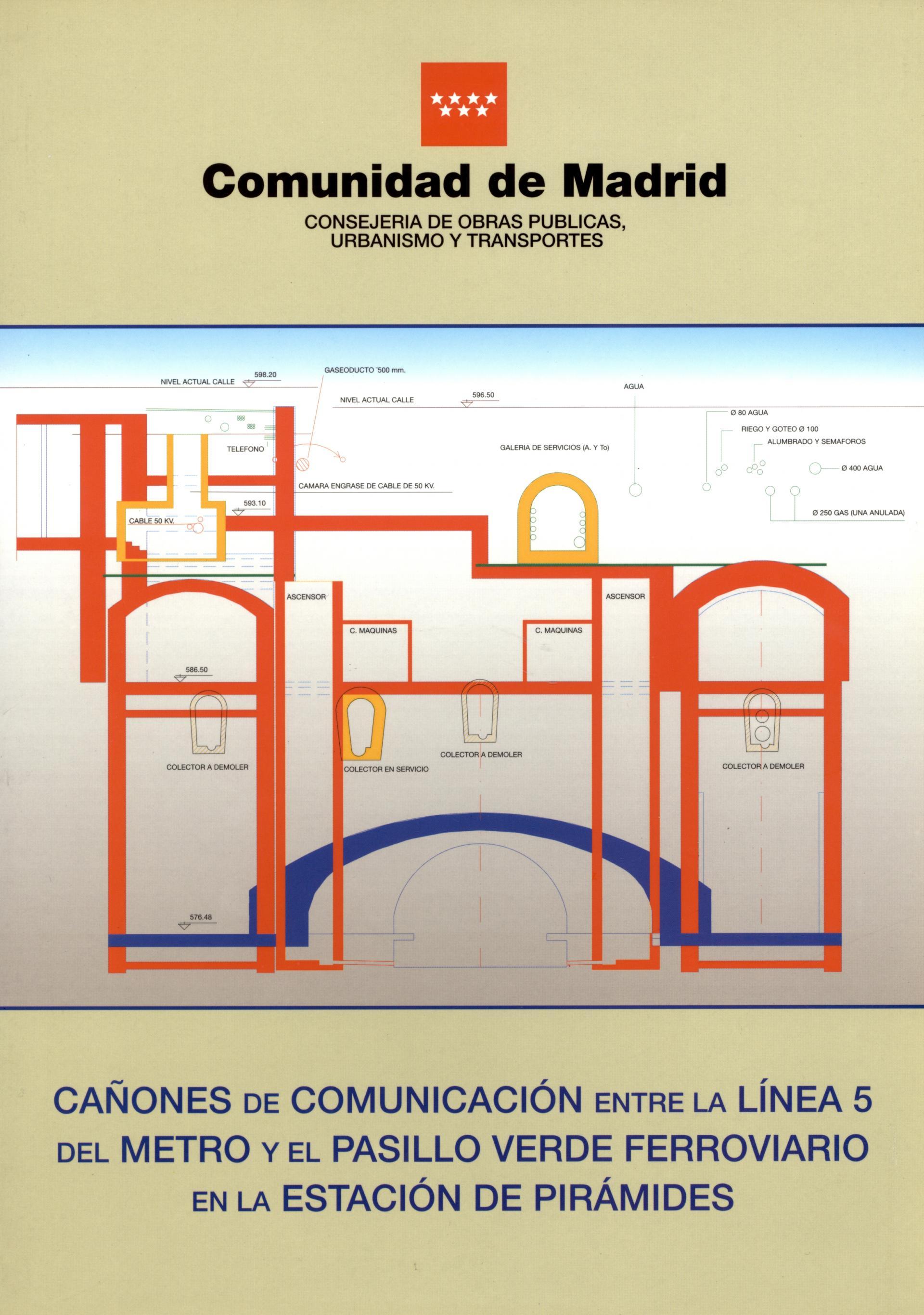 Carátula folleto Cañones Comunicación Línea 5 Pirámides