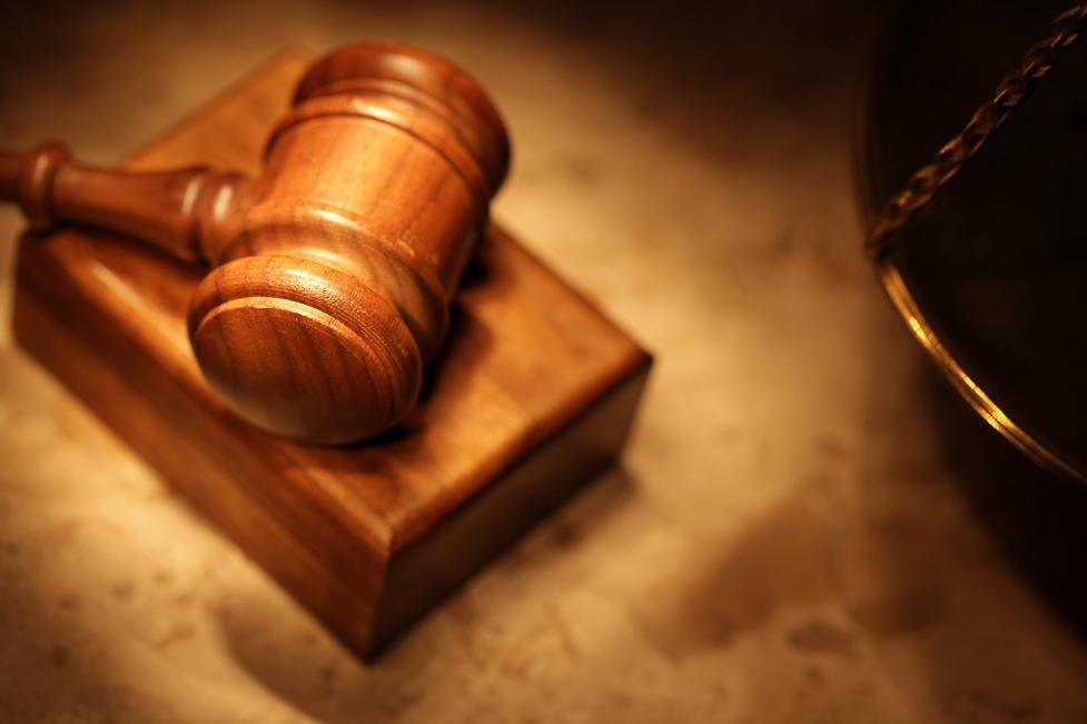 Qué es la Administración de Justicia