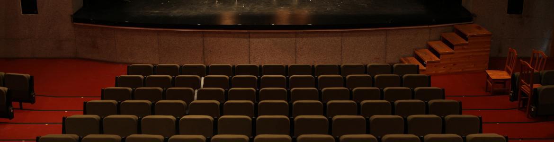 Auditorio CCHSN