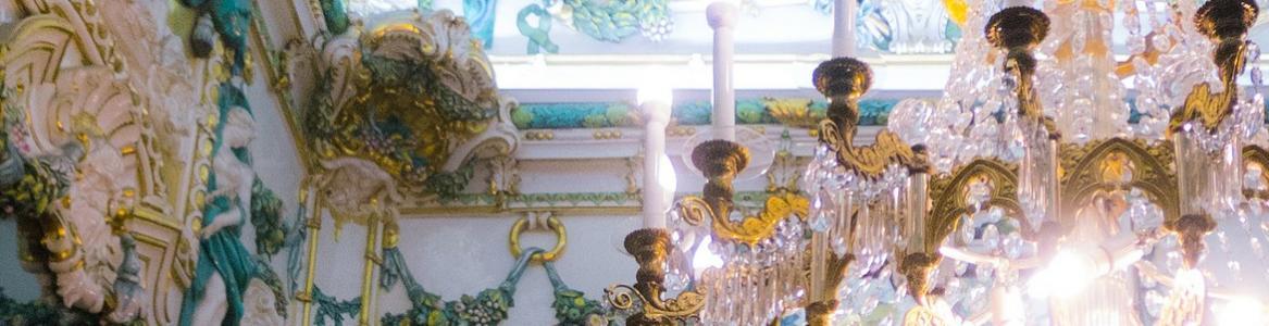 Salón de porcelana del Palacio Real