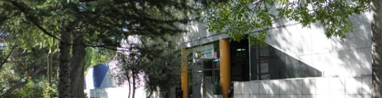 Fachada del albergue juvenil San Fermin