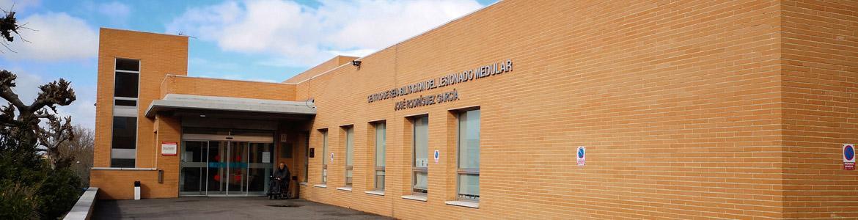Fachada del Centro de Servicios Múltiples Fundación Lesionado Medular