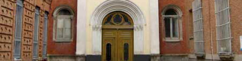 entrada hospital José Germain