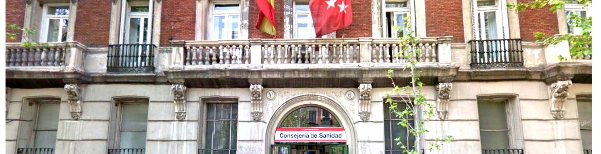 Fotografía de la entrada al edificio de la calle Sagasta 6