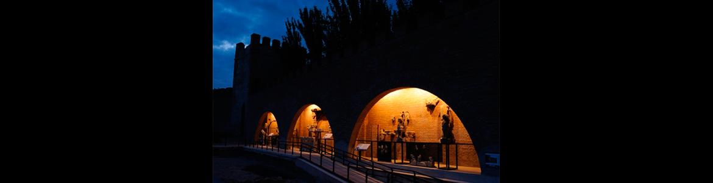Antiquarium y Paseo Arqueológico del Palacio Arzobispal