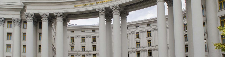 Fachada de un edificio oficial