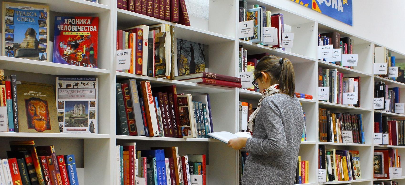 chica_en_biblioteca