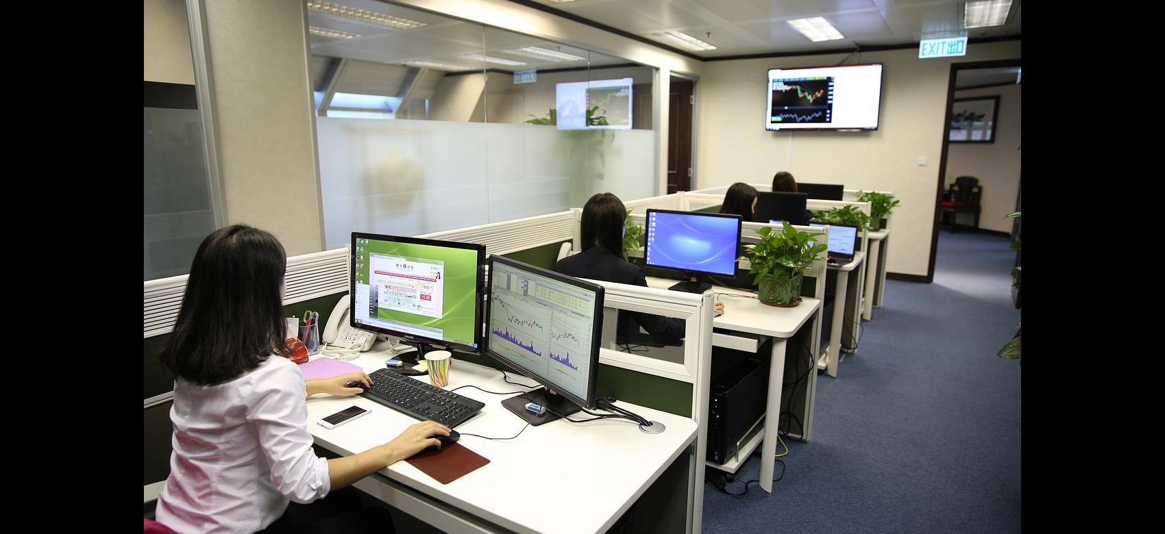 Imagen de personas en una oficina
