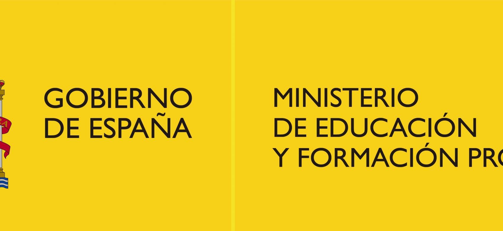 logo Min Educación