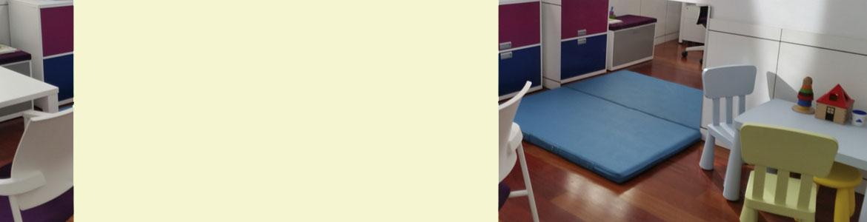Sala de valoración del Centro Regional de Coordinación y Valoración Infantil (CRECOVI)