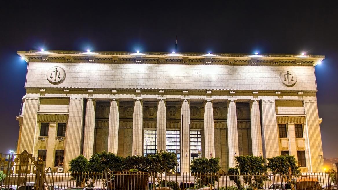 Tribunal Superior de Justicia de El Cairo