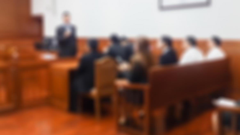 Sala de un juzgado