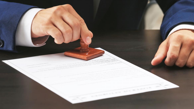 Documento sellado por la administración