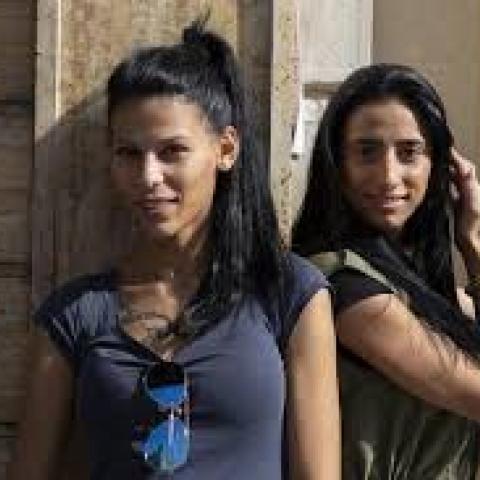 Carmen y Lola 2.jpg