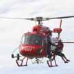 Efectivos del GERA rescatan con el helicóptero a un deportista herido en la sierra