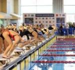 Plan de ayudas al deporte de competición